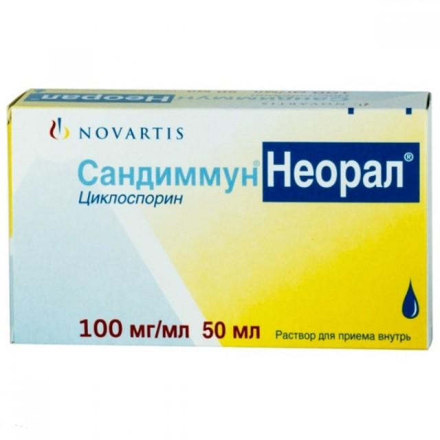 Сандиммун Неорал раствор для внутреннего применения 50мл купить в Москве по цене от 4649 рублей