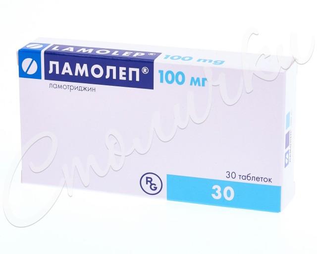 Ламолеп таблетки 100мг №30 купить в Москве по цене от 1380 рублей