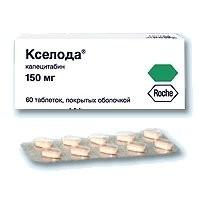Кселода таблетки п.о 150мг №60 купить в Москве по цене от 2432 рублей