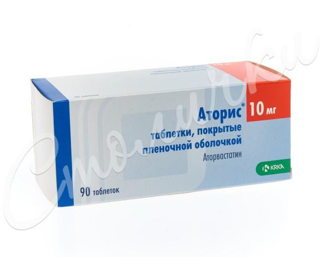 Аторис таблетки 10мг №90 купить в Москве по цене от 678.5 рублей