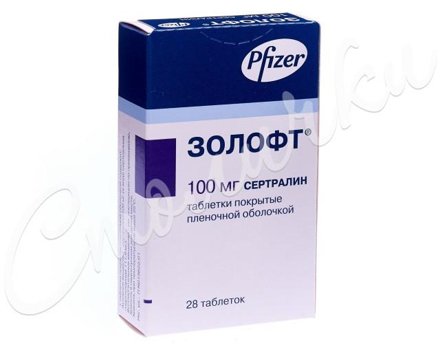 Золофт таблетки п.о 100мг №28 купить в Москве по цене от 541.5 рублей