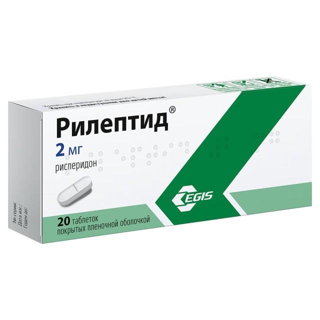 Рилептид таблетки п.о 2мг №20 купить в Москве по цене от 618 рублей