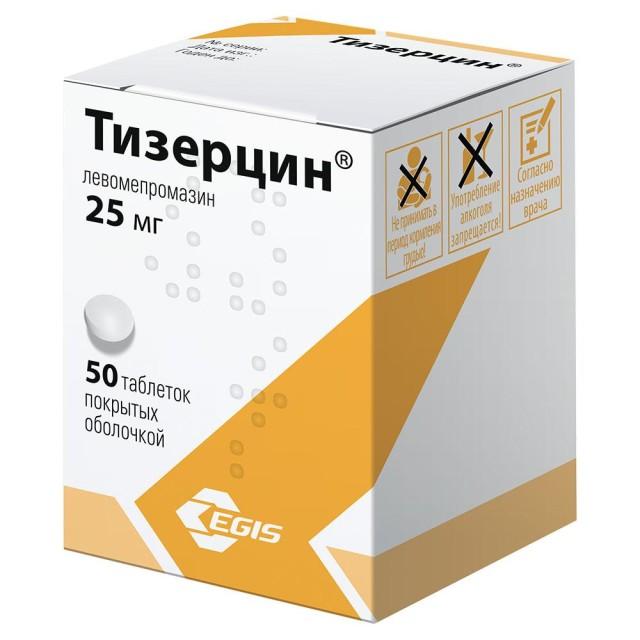 ПКУ Тизерцин таблетки п.о 25мг №50 купить в Москве по цене от 219 рублей