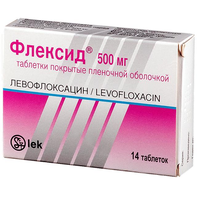 Флексид таблетки п.о 500мг №14 купить в Москве по цене от 753 рублей