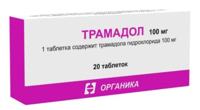ПКУ Трамадол таблетки 100мг №20 купить в Москве по цене от 253 рублей