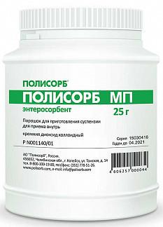 Полисорб МП порошок для приготовления суспензии внутрь 25г купить в Москве по цене от 247 рублей