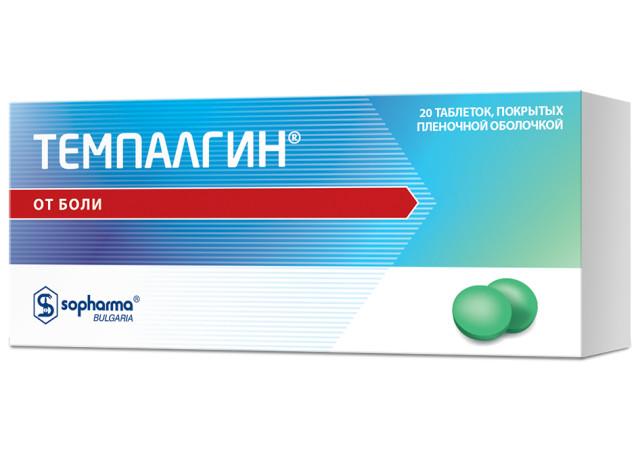 Темпалгин таблетки п.о №20 купить в Москве по цене от 143 рублей
