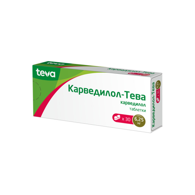 Карведилол таблетки 6,25мг №30 купить в Москве по цене от 182.5 рублей
