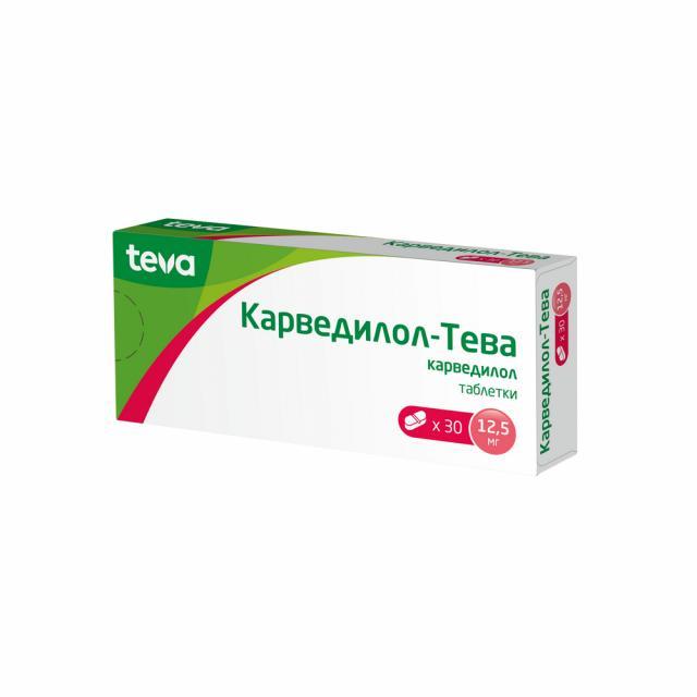 Карведилол таблетки 12,5мг №30 купить в Москве по цене от 224.5 рублей