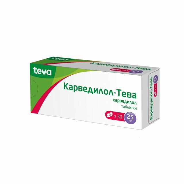 Карведилол таблетки 25мг №30 купить в Москве по цене от 267 рублей