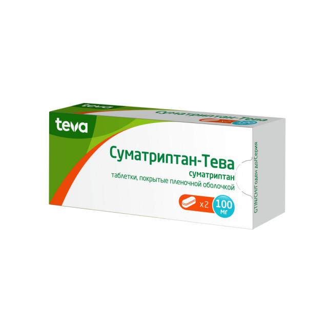 Суматриптан таблетки 100мг №2 купить в Москве по цене от 195 рублей