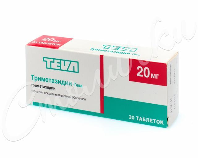 Триметазидин таблетки п.о 20мг №30 купить в Москве по цене от 126 рублей