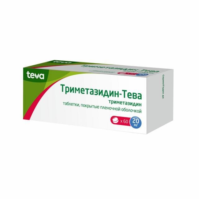 Триметазидин таблетки п.о 20мг №60 купить в Москве по цене от 228 рублей