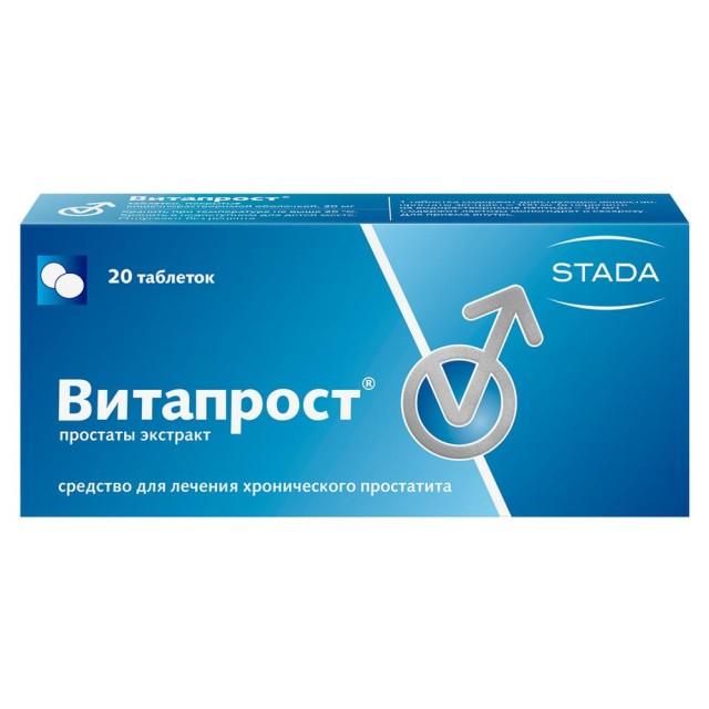 Витапрост таблетки 20мг №20 купить в Москве по цене от 1480 рублей