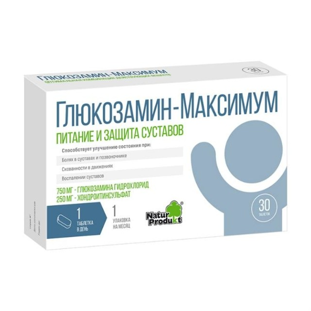 Глюкозамин максимум таблетки №30 купить в Москве по цене от 654 рублей