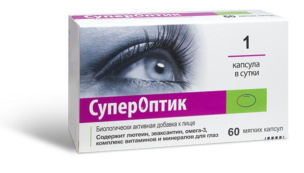 СуперОптик капсулы 850мг №60 купить в Москве по цене от 795 рублей