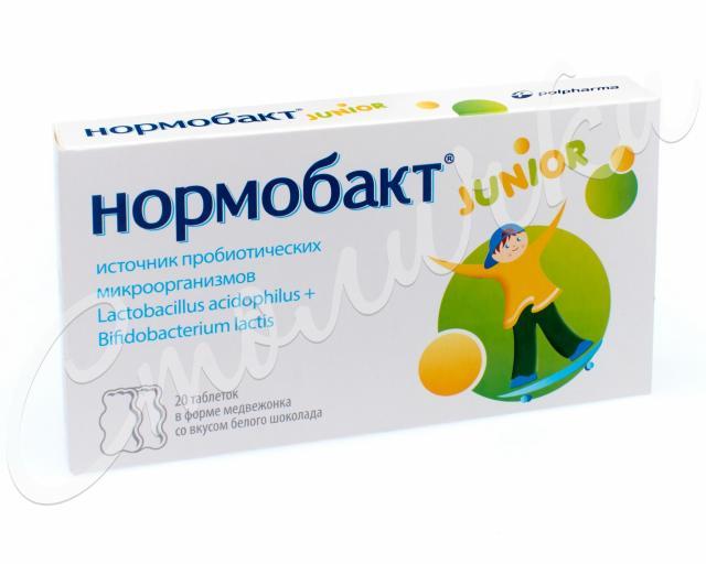 Нормобакт Джуниор таблетки №20 купить в Москве по цене от 386 рублей
