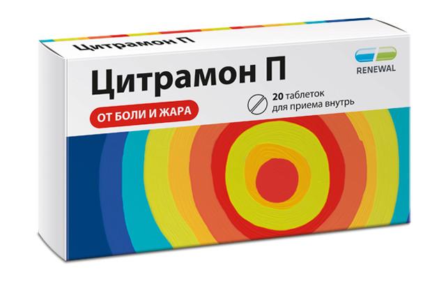 Цитрамон П таблетки №20 купить в Москве по цене от 71 рублей