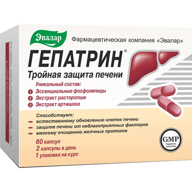 Гепатрин капсулы Эвалар №60 купить в Москве по цене от 530 рублей