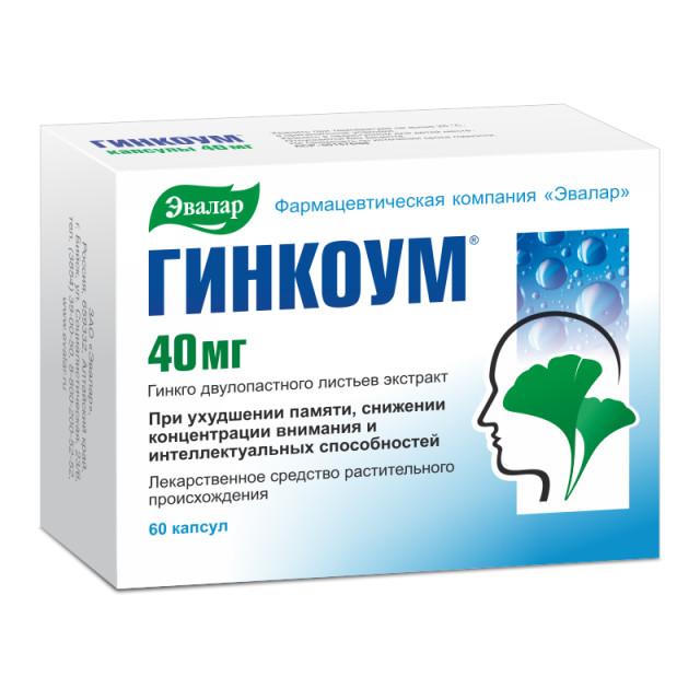 Гинкоум капсулы 40мг Эвалар №60 купить в Москве по цене от 475 рублей