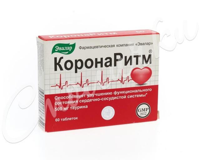 Коронаритм таблетки Эвалар №60 купить в Москве по цене от 259 рублей