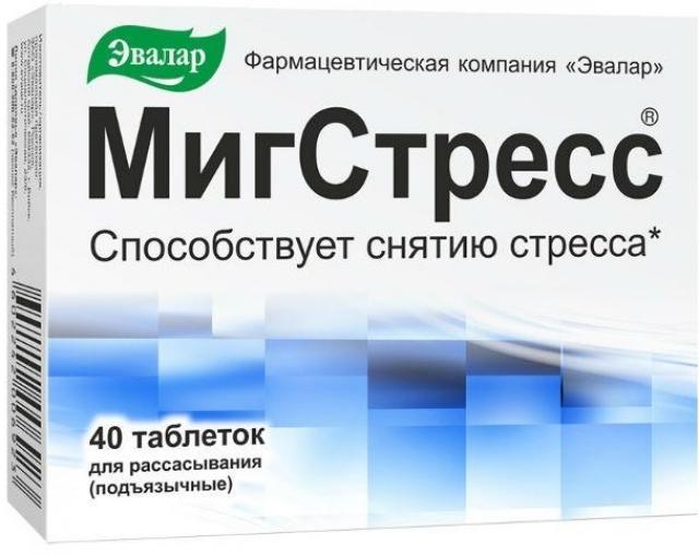 Мигстресс таблетки Эвалар №40 купить в Москве по цене от 302 рублей