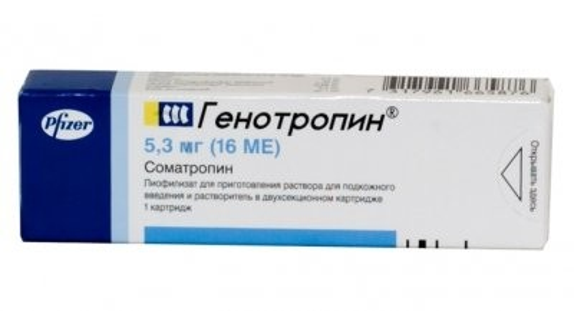 Генотропин лиофилизат для приготовления раствора картридж 5,3мг №1 купить в Москве по цене от 0 рублей