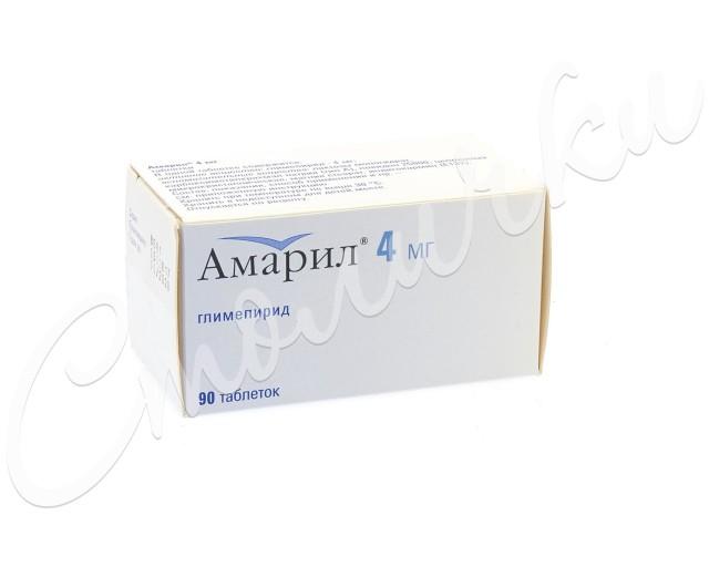 Амарил таблетки 4мг №90 купить в Москве по цене от 3110 рублей