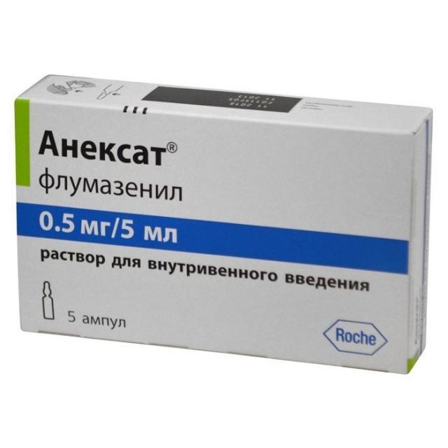 Анексат раствор для инъекций внутривенно ампулы 0,5мг/5мл №5 купить в Москве по цене от 0 рублей
