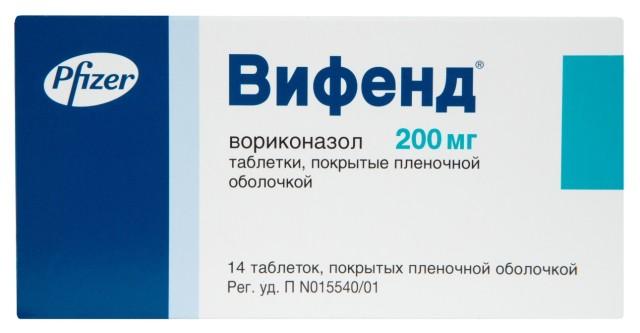 Вифенд таблетки 200мг №14 купить в Москве по цене от 0 рублей