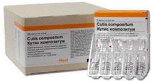 Кутис композитум раствор для инъекций 2,2мл №100 купить в Москве по цене от 0 рублей