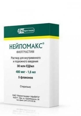 Нейпомакс раствор внутривенно и п/к 30млн ЕД/мл 1,6мл №5 купить в Москве по цене от 0 рублей