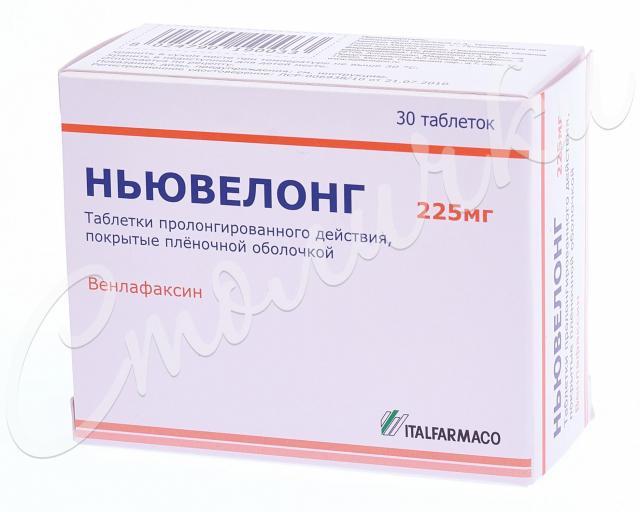 Ньювелонг таблетки пролонг. 225мг №30 купить в Москве по цене от 0 рублей
