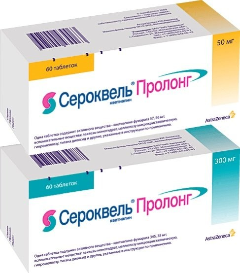 Сероквель Пролонг таблетки 300мг №60 купить в Москве по цене от 3877.5 рублей