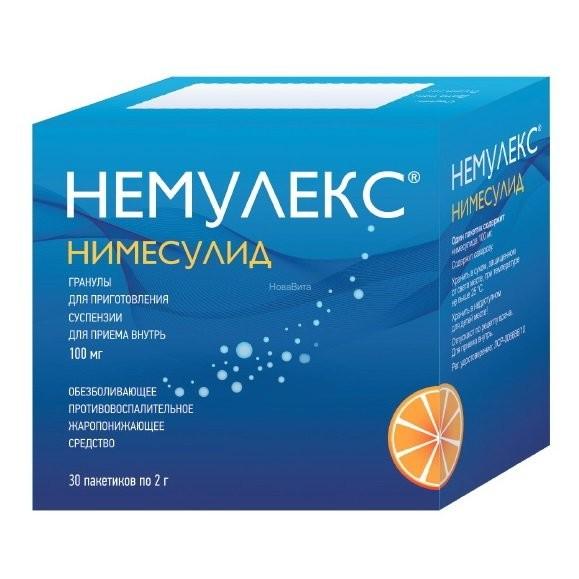 Немулекс гранулы для приготовления суспензии 100мг 2г №30 купить в Москве по цене от 532 рублей