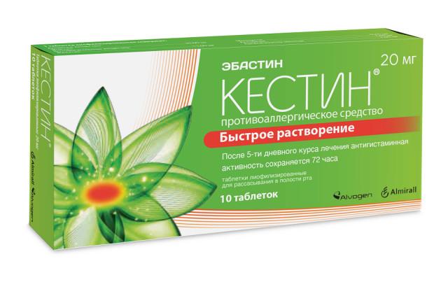 Кестин таблетки лиофилизат 20мг №10 купить в Москве по цене от 502 рублей