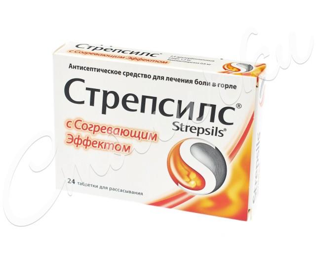 Стрепсилс Согрев. эффект таблетки для рассасывания №24 купить в Москве по цене от 182 рублей