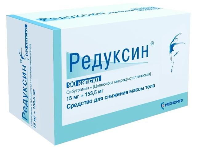 Редуксин капсулы 15мг №90 купить в Москве по цене от 6830 рублей