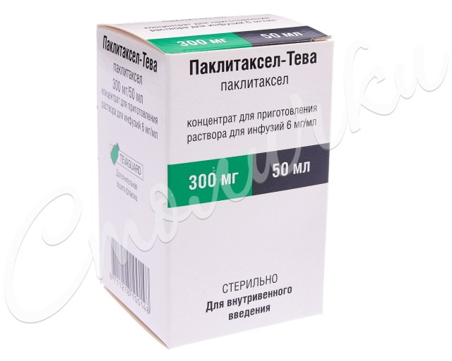 Паклитаксел конц. для инфузий 6мг/мл 50мл №1 купить в Москве по цене от 7120 рублей