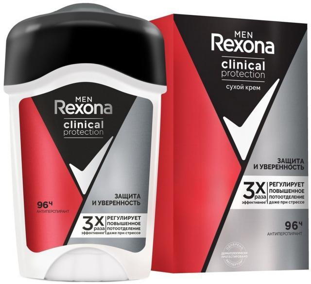 Рексона Мен дезодорант-крем Макс.защита Чистота и уверенность 45мл купить в Москве по цене от 0 рублей
