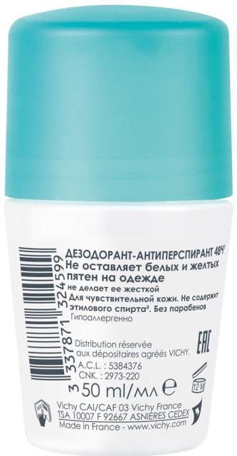 Виши дезодорант-ролик против пятен 48часов 50мл купить в Москве по цене от 916 рублей