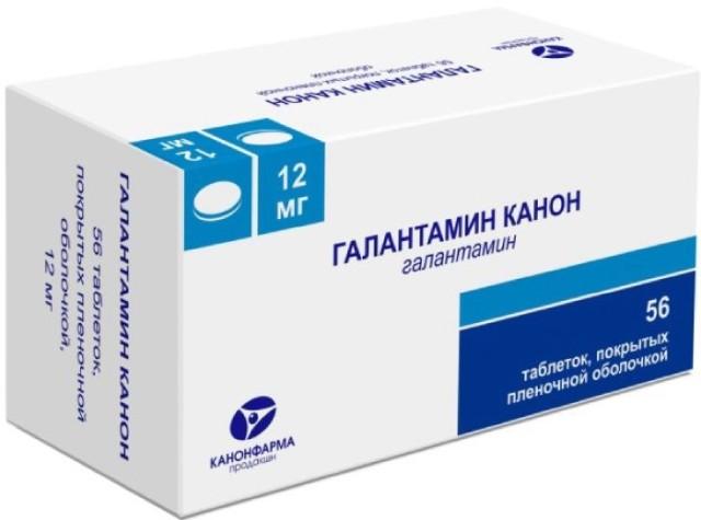 Галантамин Канон таблетки п.о 12мг №56 купить в Москве по цене от 2728.5 рублей