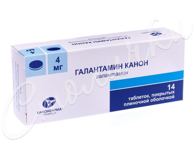 Галантамин Канон таблетки п.о 4мг №14 купить в Москве по цене от 516 рублей