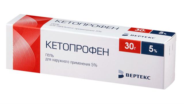 Кетопрофен гель 5% 30г купить в Москве по цене от 275 рублей