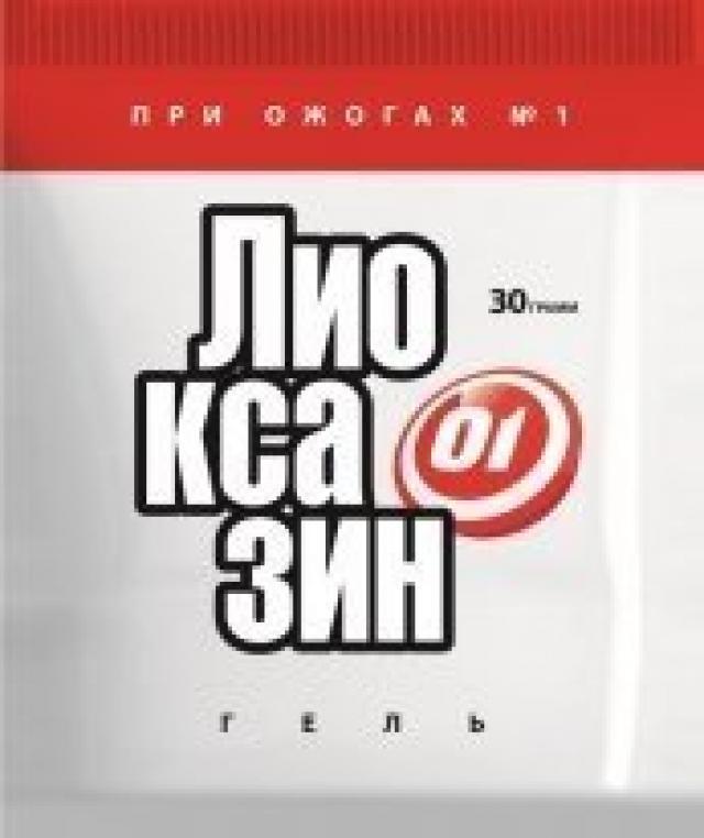 Лиоксазин-гель гидрогель 30г купить в Москве по цене от 154 рублей