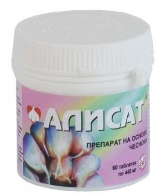 Алисат таблетки №60 купить в Москве по цене от 92 рублей