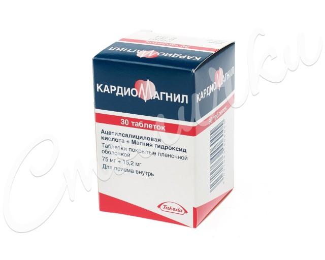Кардиомагнил таблетки 75мг №30 купить в Москве по цене от 131 рублей