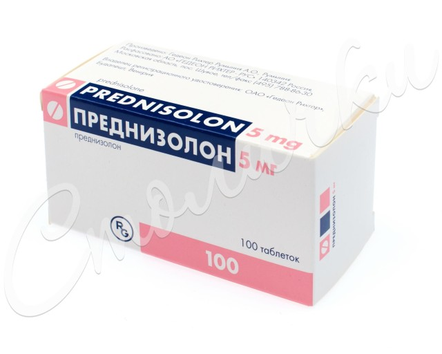Преднизолон Рихтер таблетки 5мг №100 купить в Москве по цене от 106 рублей