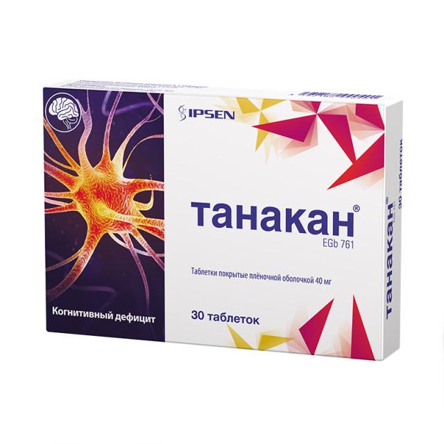 Танакан таблетки п.о 40мг №30 купить в Москве по цене от 616 рублей