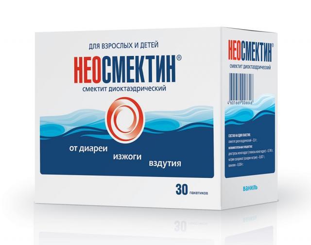 Неосмектин порошок 3г №30 купить в Москве по цене от 342.5 рублей